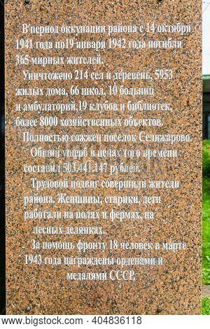 Russia - June 22, 2020. Information Plate Near The Monument-tank T-34-85. Selizharovo, Tver Region.