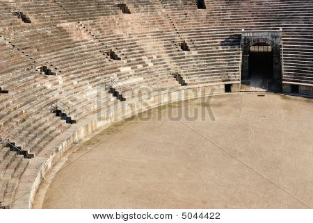 Inside The Colosseum, Verona