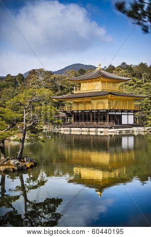 Ginkaku-ji Temple of the Golden Pavilion in Kyoto, Japan.