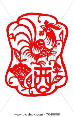 Chinese folk paper-cut - Zodiac Cock