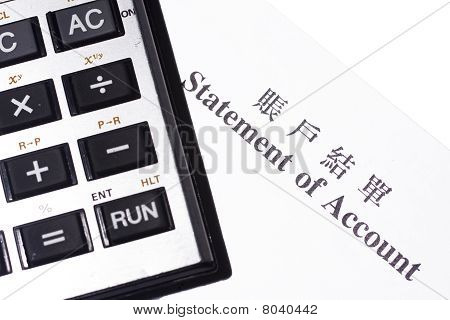 Financial Conceptcalculating machine on the bill