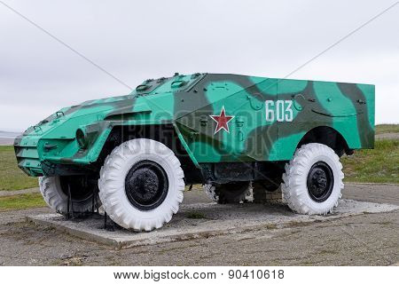 Armoured personnel carrier BTR-40 in the park poster