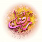 Shiny pink text Ramadan Mubarak on floral decorated background for Islamic holy month of prayers celebration.  poster