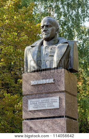 Monument to Marshal Zhukov Victory Park. Belgorod. Russia
