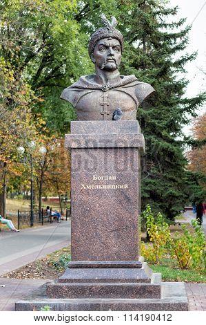 Monument to Bogdan Khmelnitsky. Belgorod. Russia