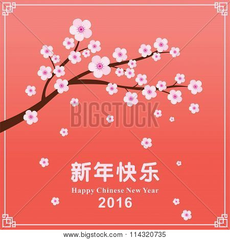 Vintage Chinese new year poster design with plum blossom, Chinese wording meanings: Happy Chinese
