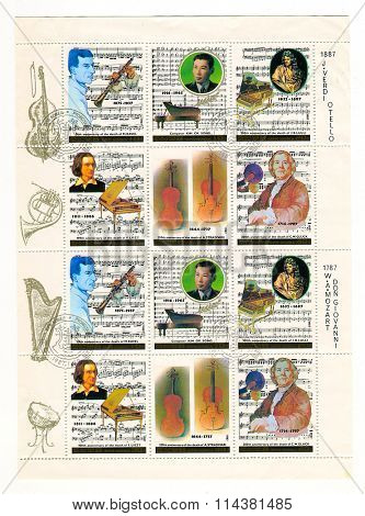 GOMEL,BELARUS - JANUARY 2016: A stamp printed in North Korea shows image of the anniversary of the death composers, circa 1987.