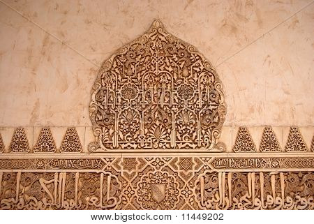 Ground Arabic carved on a wall