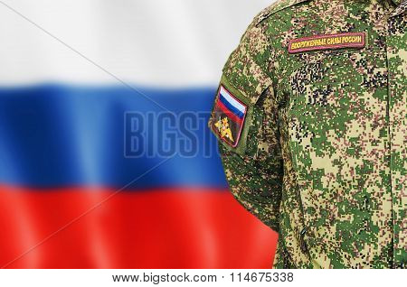 Russian Soldiers In Camouflage Uniforms