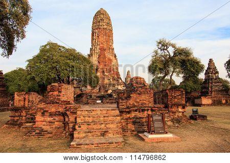 Phra Ram Temple (Wat Phra Ram) ruins in province of Ayutthaya, Thailand
