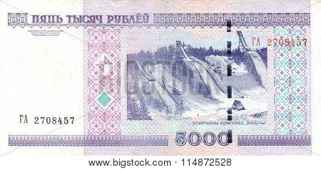 Five thousand Belarusian rubles