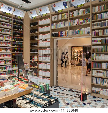 Seoul, Korea - August 13, 2015: Bookstore In Coex Convention And Exhibition Center On August 13, 201