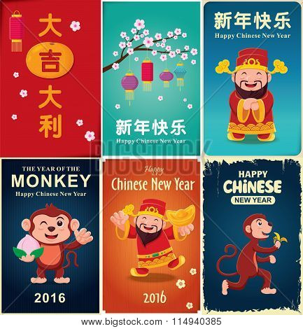 Vintage Chinese new year poster design with Chinese God of Wealth & Chinese Zodiac monkey, Chinese wording meanings: Happy Chinese New Year, Wealthy & best prosperous. poster