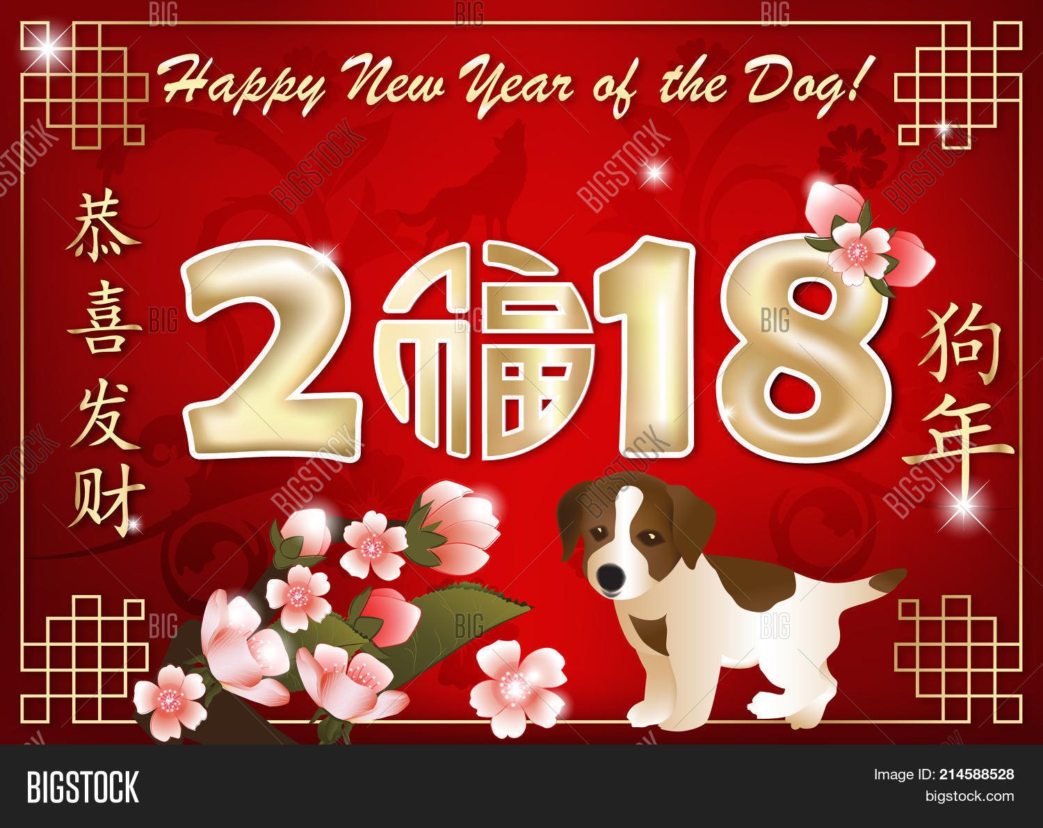 Happy Chinese New Year Image Photo Free Trial Bigstock