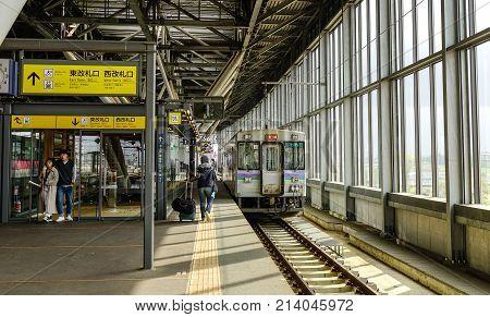 Railway Station In Hokkaido, Japan