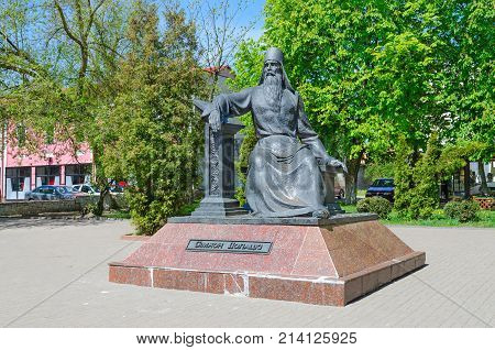 POLOTSK BELARUS - MAY 19 2017: Monument to Simeon of Polotsk (activist of Eastern Slavic culture spiritual writer theologian poet dramatist translator monk-basilian Moscow court astrologer) Polotsk Belarus