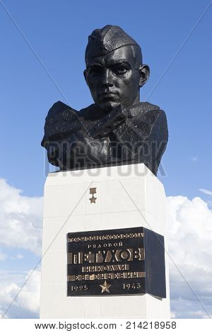 Verkhovazh, Vologda region, Russia - June 19, 2013: Bust of the hero of the Soviet Union Nikolai Evgenyevich Petukhov in the village Verkhovazhye