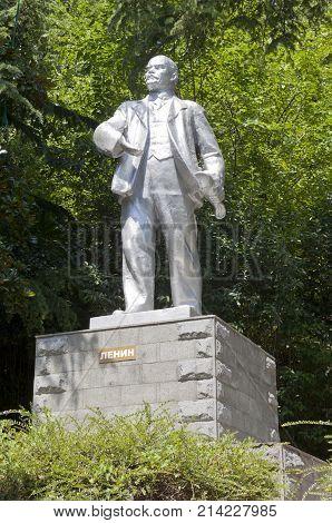 Lazarevskoe, Sochi, Krasnodar region, Russia - June 29, 2014: Monument to Lenin in Lazarevskoye, Sochi