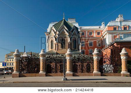 Chapel Vestry Panteleimon Church. St. Petersburg, Russia