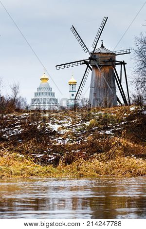 Autumn Landscape With Old Wooden Windmill.