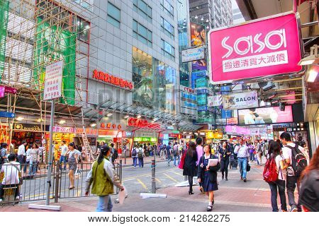 Busy Mong Kok District In Hong Kong