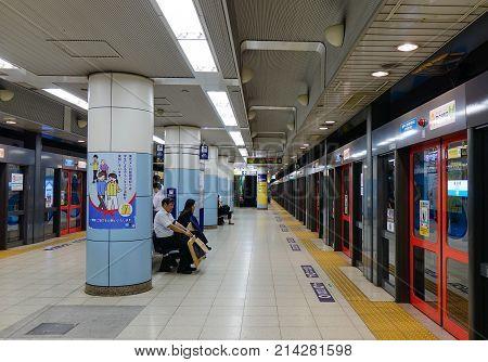 Subway Station In Tokyo, Japan