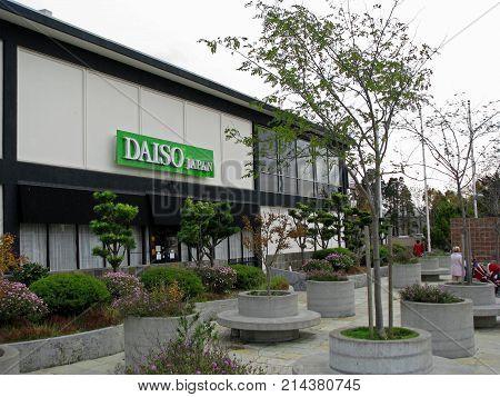 SAN FRANCISCO, CA - NOVEMBER 18: Daiso Japan in San Francisco's Japantown (Nihonmachi) East Mall 2012