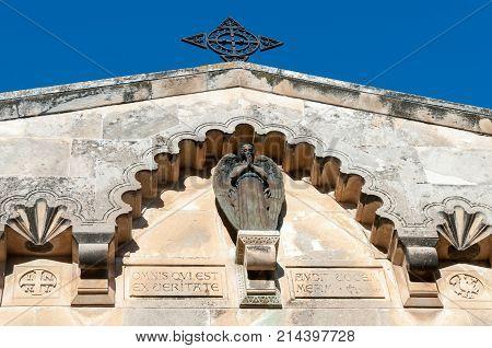 Church Of The Flagellation - Jerusalem