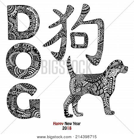 Zentangle insipred dog text, animal and Chinese hieroglyph. handdrawn elements for New year card 2018