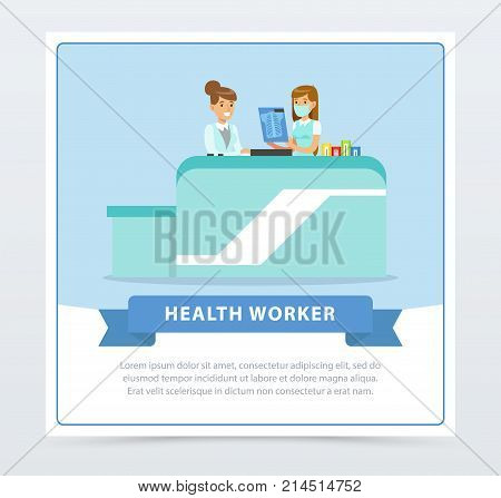 Two females doctor characters in uniform examining xray and discussing, health worker banner flat vector element for website or mobile app with sample text