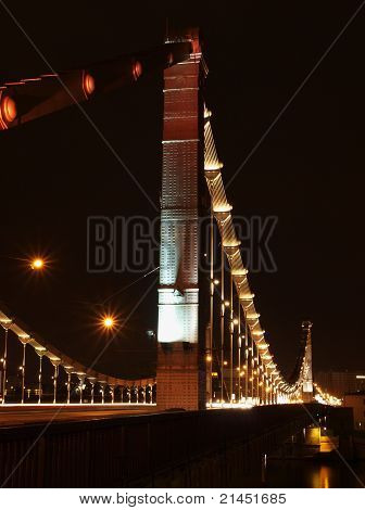 Krimsky Bridge in Moscow.