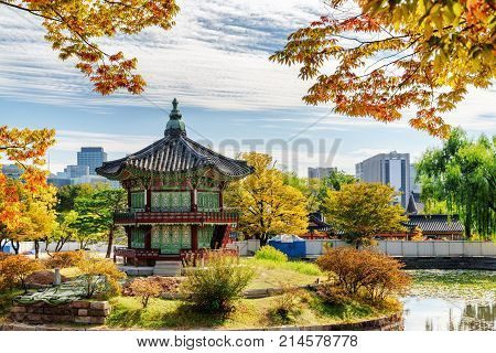 Colorful Autumn View Of Hyangwonjeong Pavilion In Seoul
