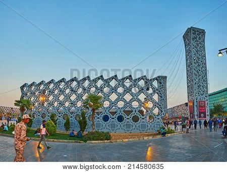 The Modern Architecture Of Imam Hossein Square In Tehran