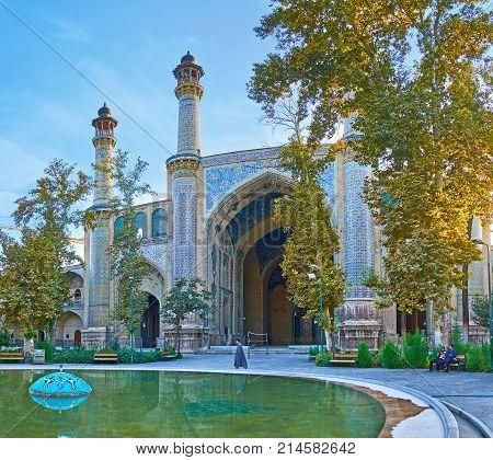 Scenic Garden Of Sepahsalar Mosque In Tehran