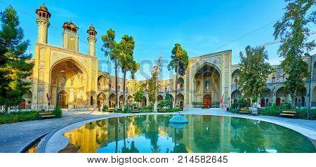 The Fountain In Sepahsalar Mosque, Tehran