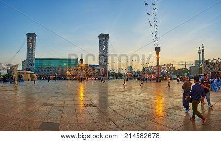 Panorama Of Imam Hossein Square, Tehran