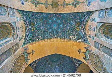 Decorative Details Of Sepahsalar Mosque, Tehran