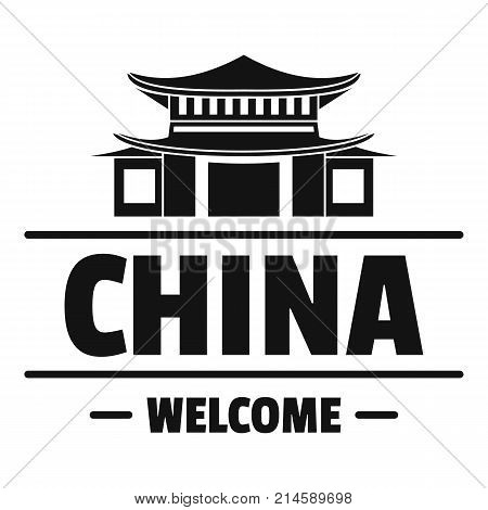 China capital logo. Simple illustration of china capital vector logo for web