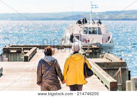 Perce, Canada - June 6, 2017: Bonaventure Island Park Entrance In Gaspe Peninsula, Quebec, Gaspesie