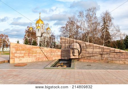 Samara Russia - November 18 2017: Eternal flame in memory of the Victory in the Great Patriotic War