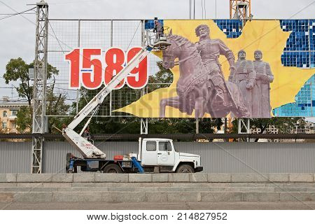 Volgograd Russia - September 20 2016: Workers dismantle a festive panel at the Square of the Fallen Fighters in Volgograd. The festive panel depicts the year of foundation of the city and the founders G. Zasekin R. Olferov I. Nashchekin.