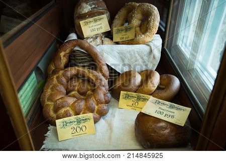 Kolomna Russia - October 22 2017: Kolomna Kalach. Different Tasty Bread Products In Shop Window In Museum Shop Kalach Top View.