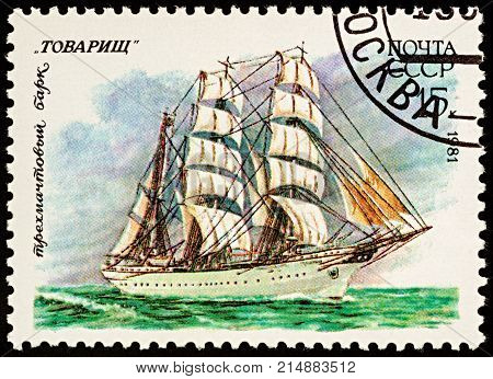 Moscow Russia - November 22 2017: A stamp printed in USSR (Russia) shows Russian three-masted bark