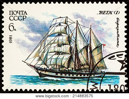 Moscow Russia - November 22 2017: A stamp printed in USSR (Russia) shows image of Russian sailing ship