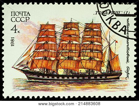Moscow Russia - November 22 2017: A stamp printed in USSR (Russia) shows Russian four-masted bark