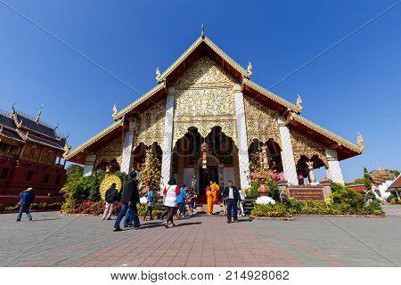 Ordination Hall In Wat Phra That Hariphunchai At Lamphun North Of Thailand