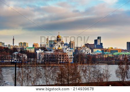View Of Iset River Embankment On Sunset. Yekaterinburg. Russia