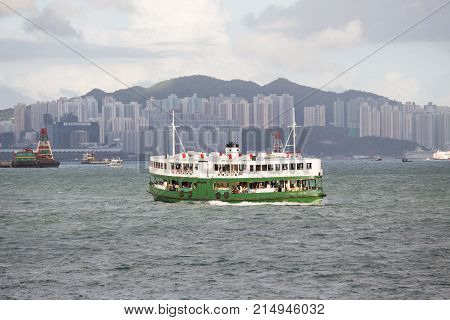 Hong Kong S.A.R.China - September 24 2017: The Star Ferry is ferry services between Kowloon and Hong Kong Island.Star Ferry is a world-famous sightseeing trip across Victoria Harbour
