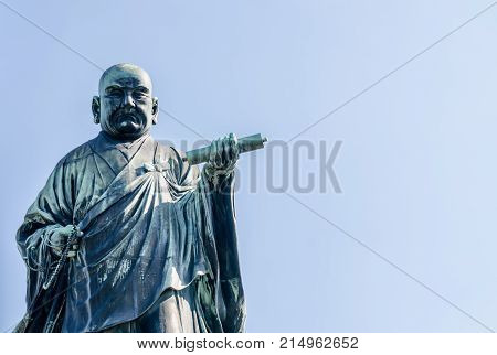 Fukuoka, Japan - November 6: The Bronze Statue Of Nichiren Shonin A Founder Of Nichiren School, A Sc
