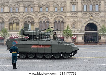 Moscow, Russia - May 9, 2019:russian Tank Support Vehicle Bmpt `terminator` At The Military Parade I